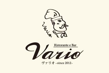 Ristorante e Bar Vario-リストランテバル ヴァリオ-